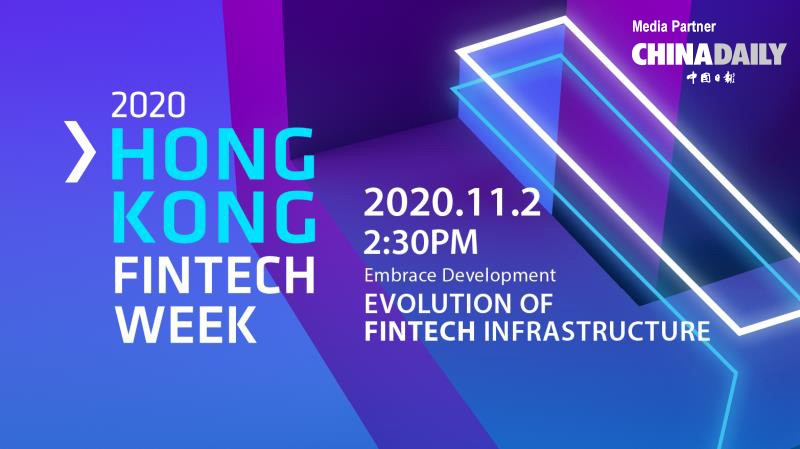 Embrace the next trend: how new infrastructure changes our future in the context of Fintech?