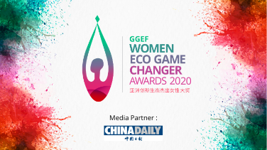 GGEF Women Eco Game Changer Awards 2020 (Media Partnership Program)