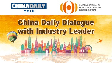 China Daily Dialogue with Industry Leader
