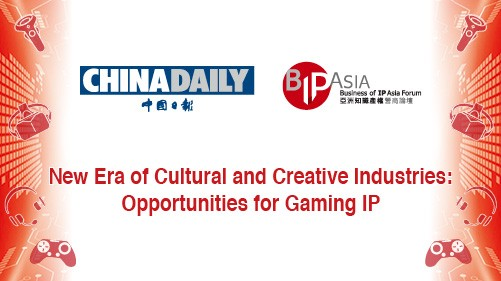 New Era of Cultural and Creative Industries: Opportunities for Gaming IP