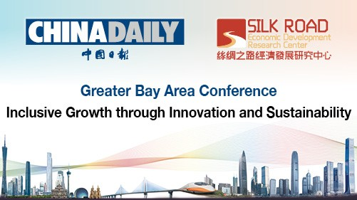 Greater Bay Area Conference: Inclusive Growth through Innovation and Sustainability