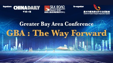 Greater Bay Area Conference - GBA: The Way Forward