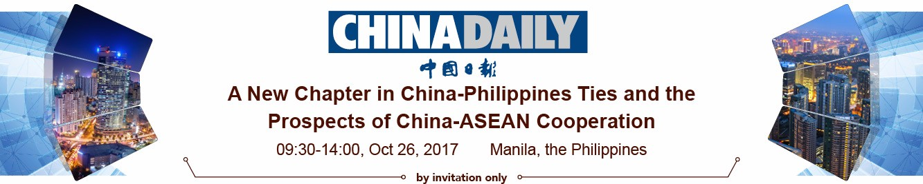 China-Philippines Dialogue: A New Chapter in China-Philippines Ties and the Prospects of China-ASEAN Cooperation