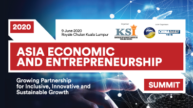 2020 Asia Economic and Entrepreneurship Summit