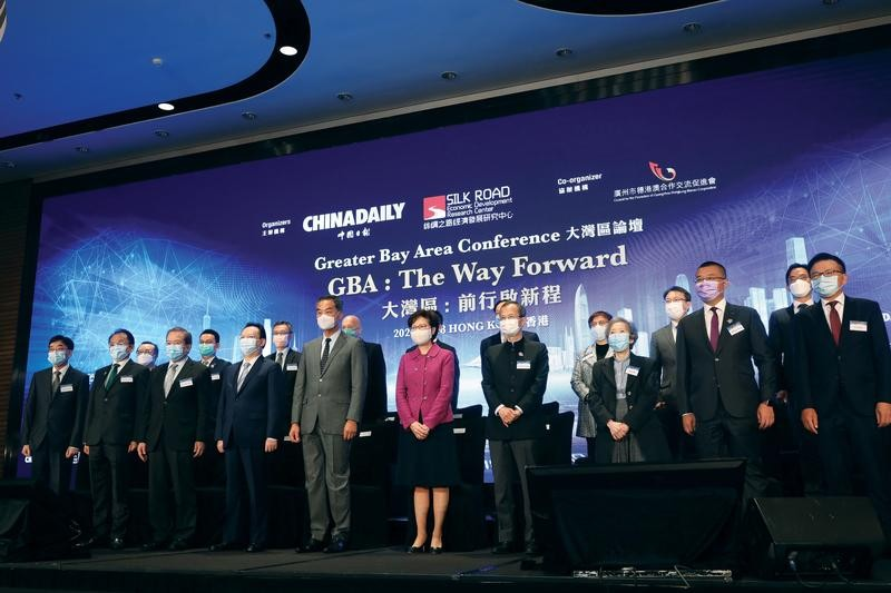 Forum explores way forward for Hong Kong in Bay Area