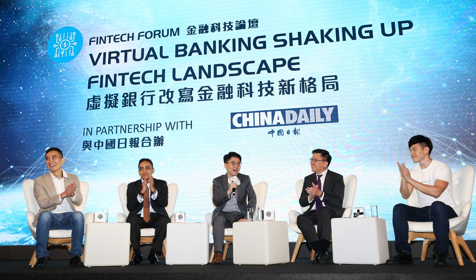Customer-centricity central to virtual banks