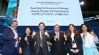 Financial Experts Examine Investment Strategies amid Climate Change and Challenges In Food Security