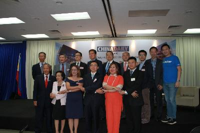 Gurus gather for China-Philippines Dialogue Unveiling the Prospects for the Basis of Bilateral Cooperation