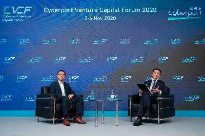 China Daily Gathers Leading Investors to Discuss the New Development of Tech Venturing in Asia