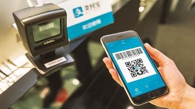 More consumers using digital payments amid pandemic