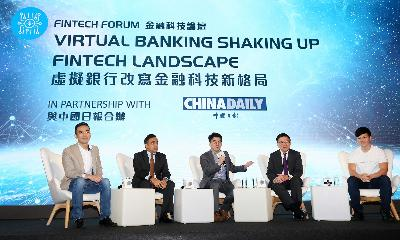 ZhongAn banks on fintech maturity for a leading role