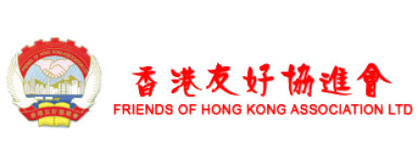 The Friends of Hong Kong Association