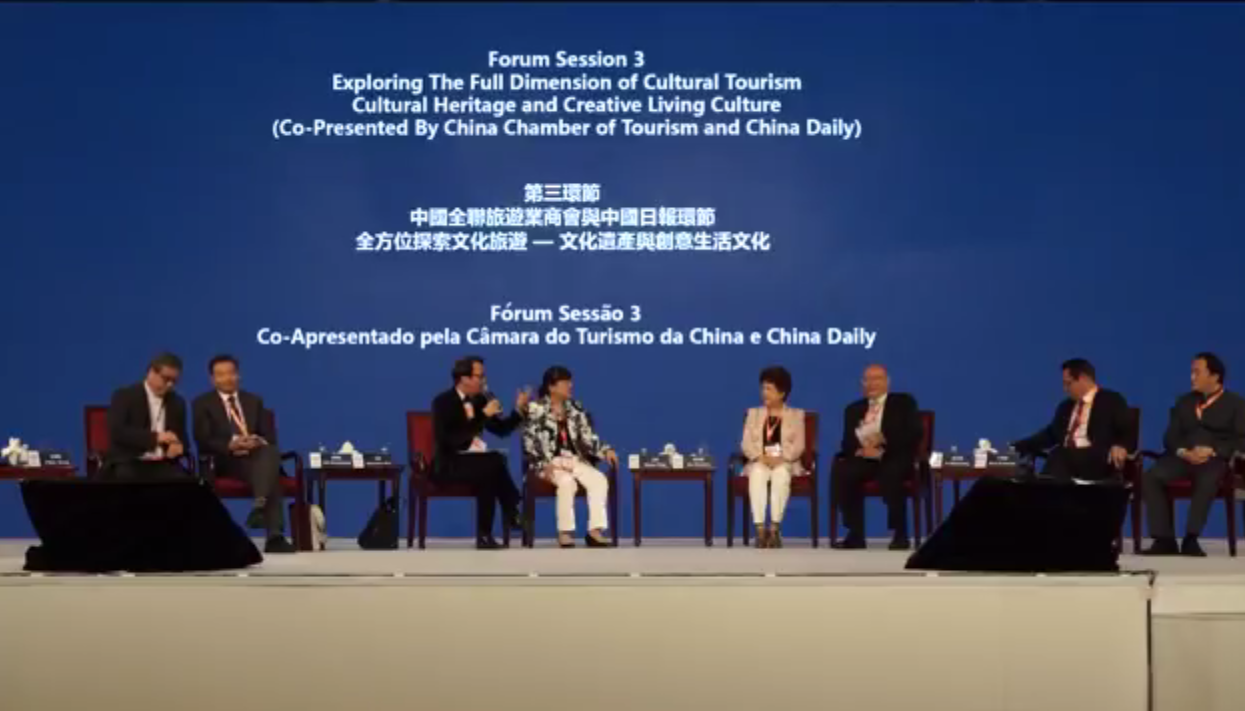 20151013 GTEF: Exploring the Full Dimension of Cultural Tourism