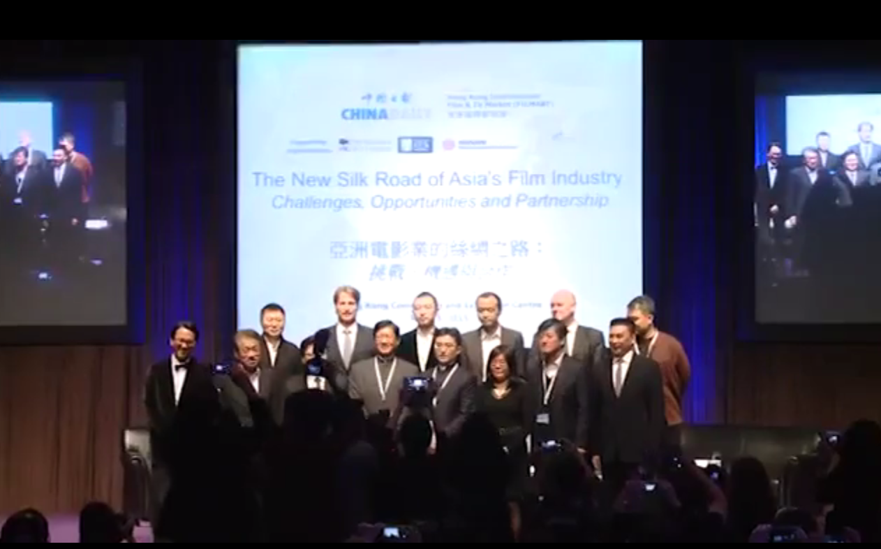 20150315 Filmart: The New Silk Road of Asia's Film Industry