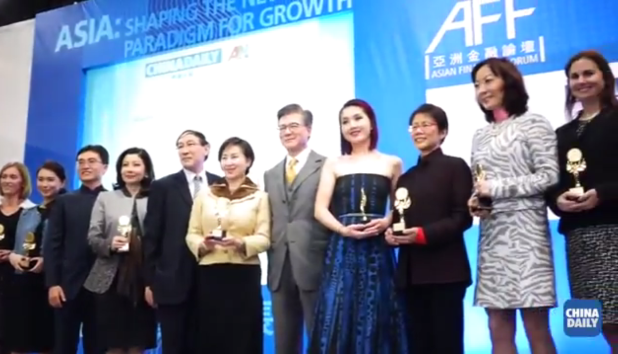 20160117 AFF: Leading Asia: Women as Change Agents, Innovators and Entrepreneurs