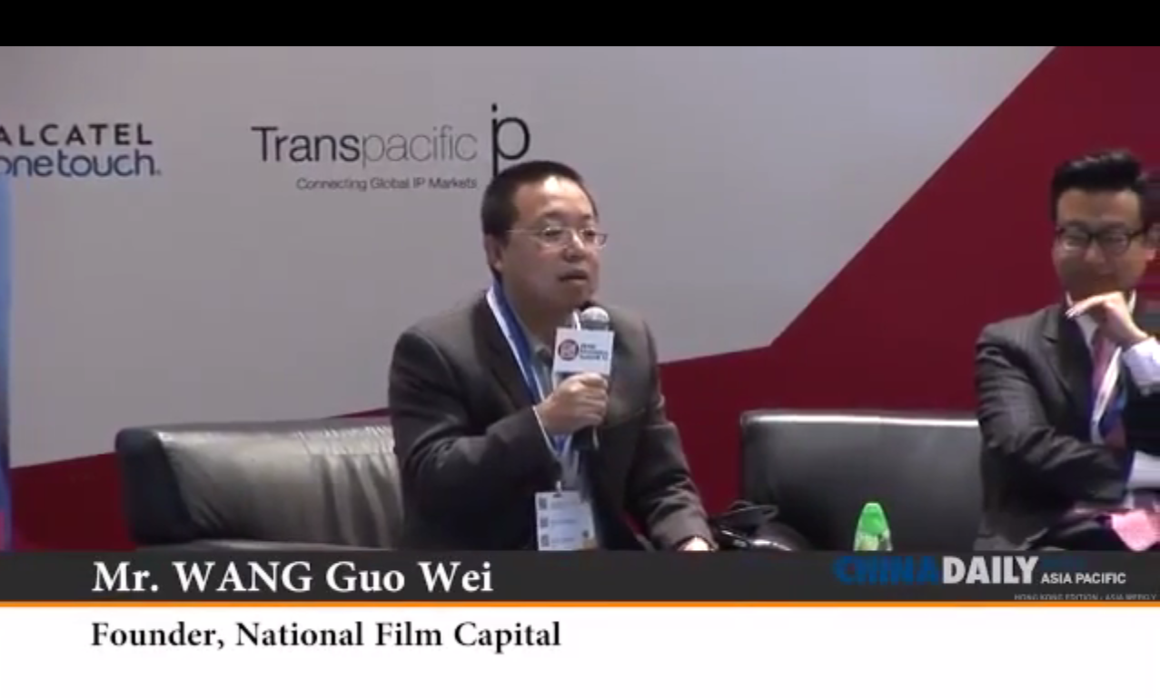 20141205 A New Breed of Investors in China's Entertainment Industry Powered by the Internet
