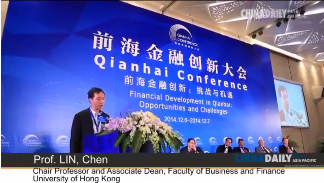 20141206 China in the World Economy: Qianhai-Hong Kong Perspectives