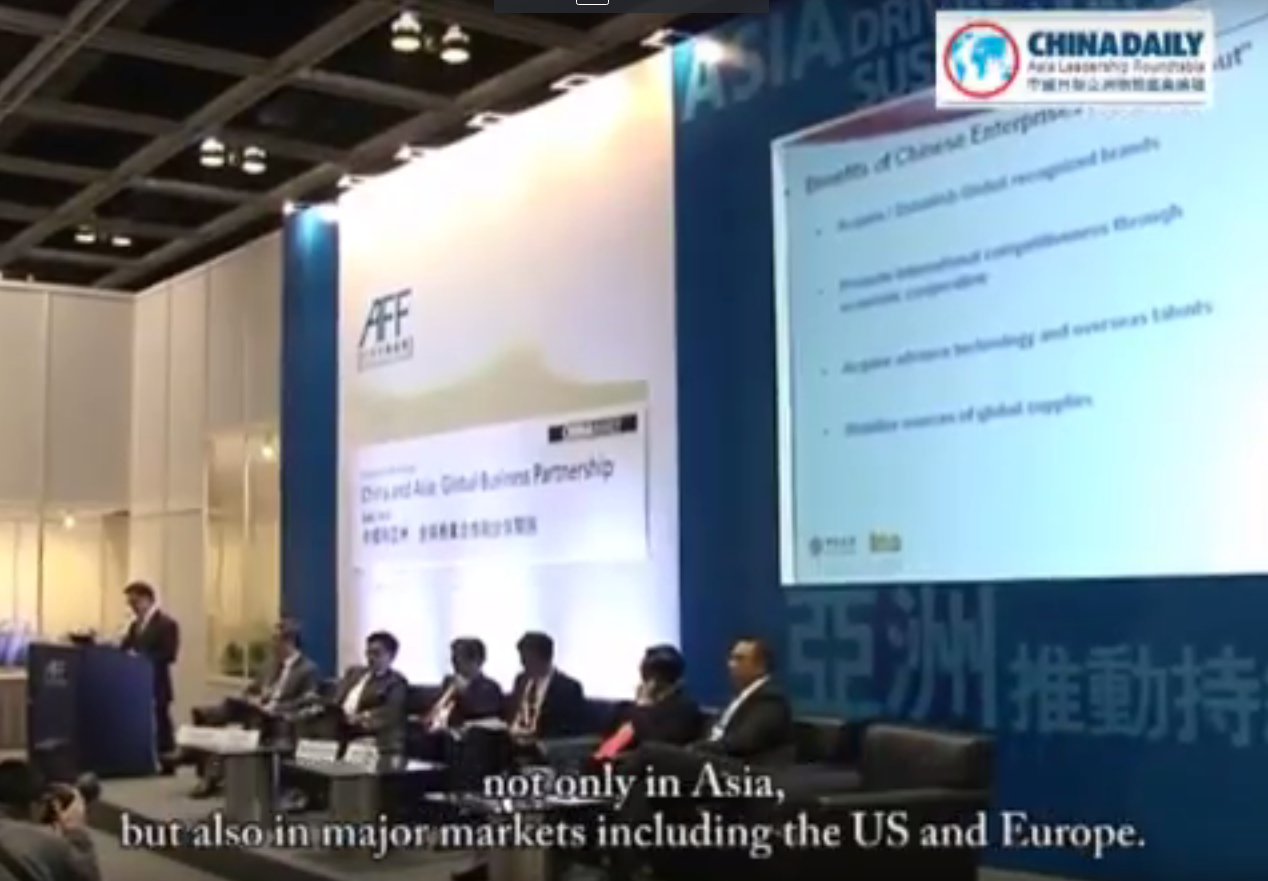 20120117 AFF: China and Asia Global Business Partnership
