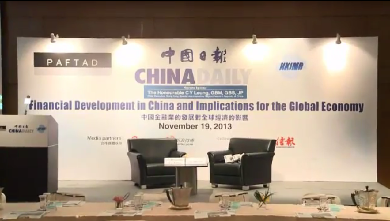 20131119 Financial Development in China and Implications for the Global Economy