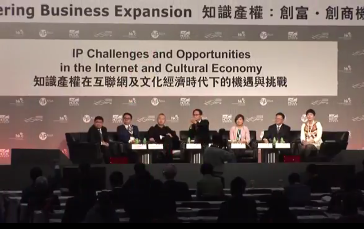 20141204 BIP: IP Challenges and Opportunities in the Internet and Cultural Economy