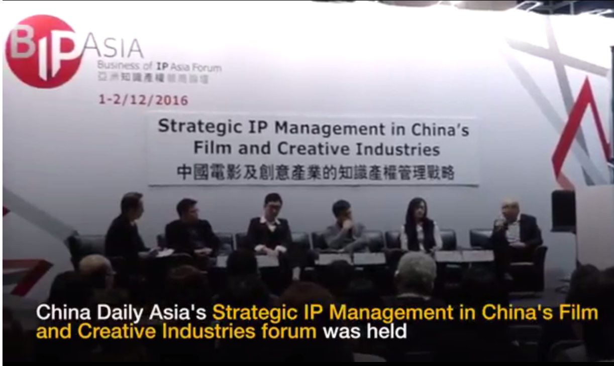20161202 BIP: Strategic IP Management in China Film and Creative Industries