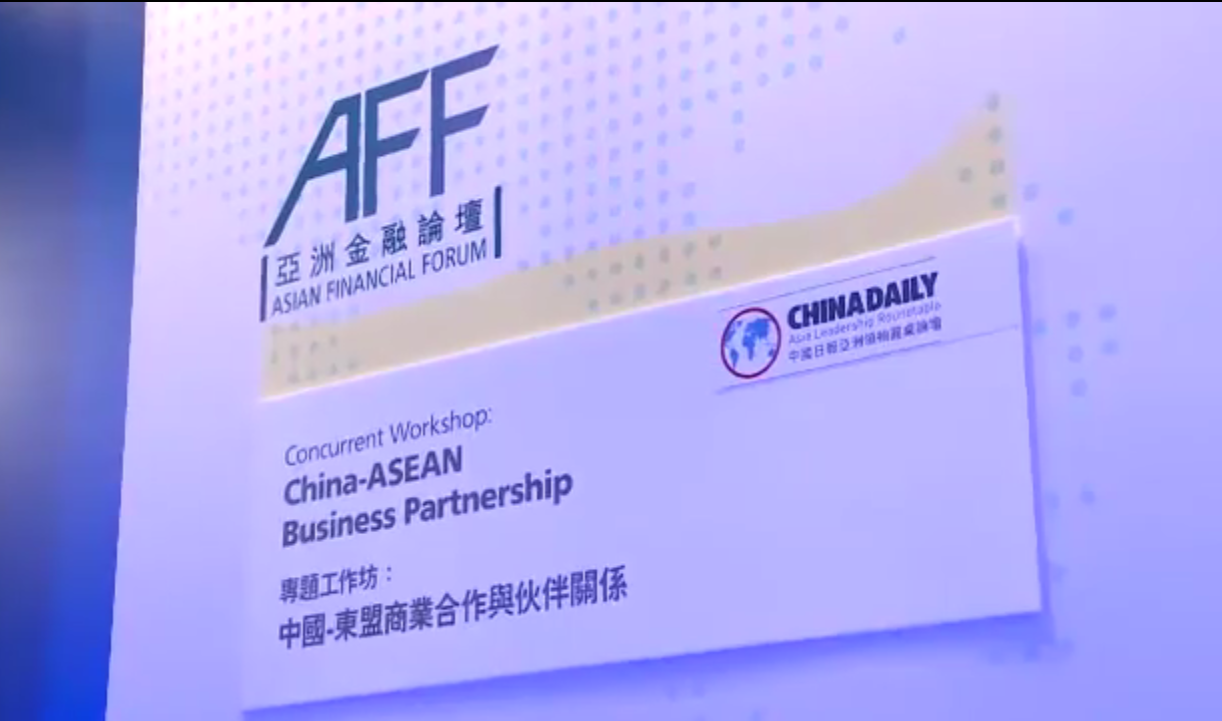 20130115 AFF: China-ASEAN Business Partnership