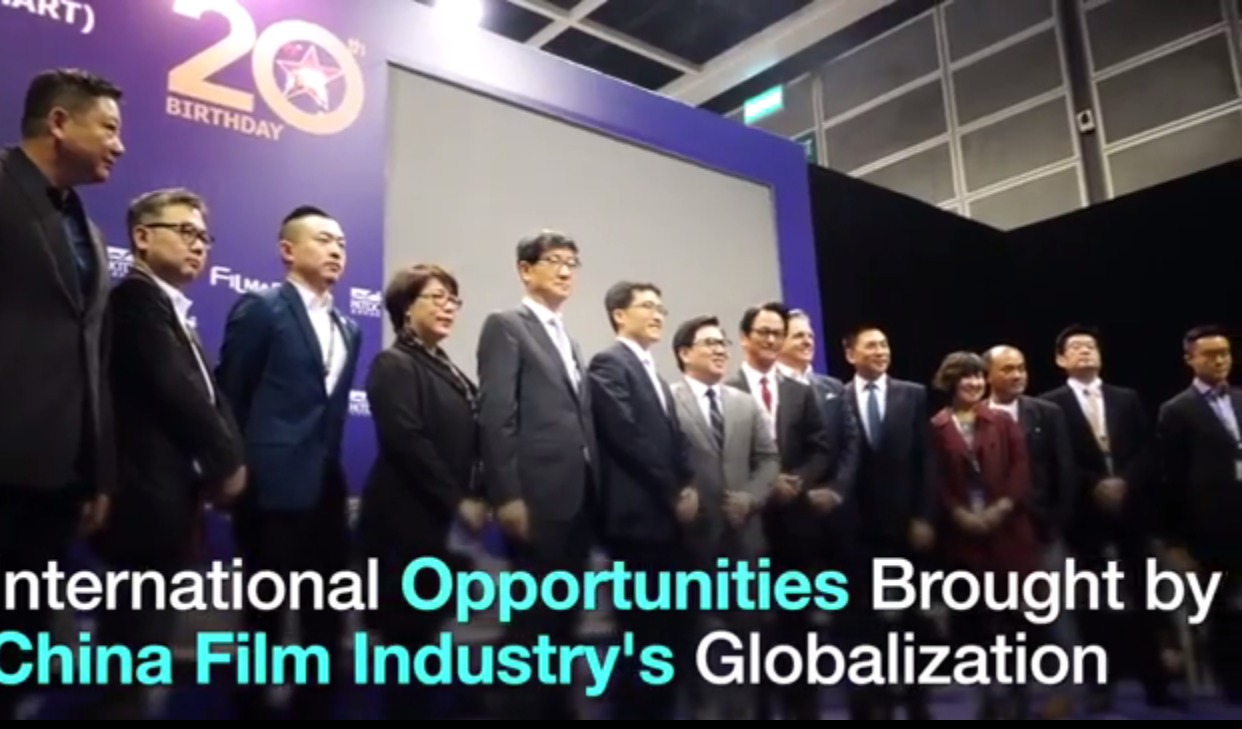 20160316 Filmart: International Opportunities Brought by China Film Industry's Globalization